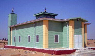 Proiect constructie prefabricata pentru centrul religios